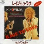 rage-to-love-japon